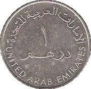 1 dirham - Sultan Zayed bin(Abu Al Bukhoosh) – avers