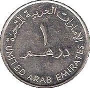 1 dirham - Sultan Zayed bin (Sheikh Zayed) – avers