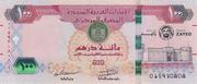 100 Dirhams commemorative Note – avers