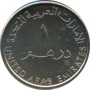 1 dirham (Chambre de Commerce & d'Industrie de Dubaï) -  avers