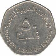 50 fils - Khalifa Zayed bin (non-magnétique) -  avers