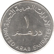 1 dirham - Sultan Zayed bin  (petit module, cupronickel) -  avers