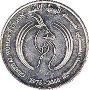 1 dirham - Sultan Zayed bin (Union générale des femmes) – revers