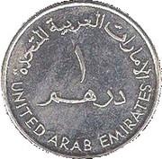 1 dirham - Sultan Zayed bin (Union générale des femmes) – avers
