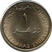 1 dirham - Sultan Zayed bin (Association des femmes) – avers
