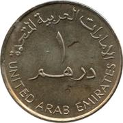 1 dirham - Sultan Zayed bin (Unification des forces armées) – avers