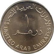 1 dirham - Khalifa bin Zayed (Police d'Abu Dhabi ) -  avers