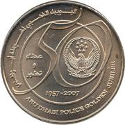 1 dirham - Khalifa bin Zayed (Police d'Abu Dhabi ) -  revers