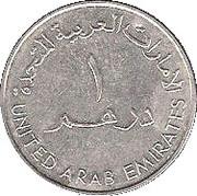 1 dirham - Sultan Zayed bin (banque islamique de Dubai) – avers
