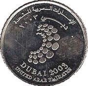 1 dirham - Sultan Zayed bin (Dubai 2003) – revers