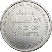 King of Games – avers