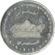 Amusement Token - Al Fanoos Al Sihri – avers