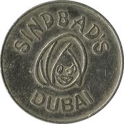 Amusement Token - Sindbad's Dubai – revers