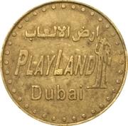 Amusement Token - PlayLand - Dubai – revers