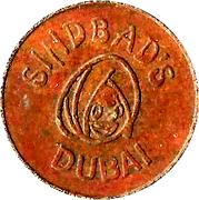 Amusement Token - Sindbad's Dubai (type 2) – revers