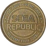 Amusement Token - Sega Republic – revers