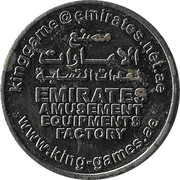 Amusement Token - King of Games (number 2; thick lettering) – revers