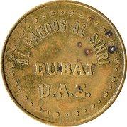Amusement Token - Al Fanoos Al Sihri (golden color) – revers