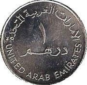 1 dirham - Sultan Zayed bin (Dubai 2003) – avers