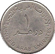 1 dirham - Khalifa bin Zayed (Sheikha Fatima Bint Mubarak) – avers