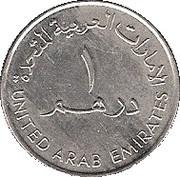 1 dirham - Khalifa bin Zayed (banque du Golf) – avers