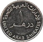 1 dirham - Khalifa bin Zayed (Police de Dubai) – avers