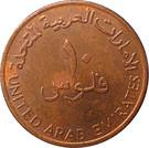 10 fils - Sultan Zayed bin (petit module) – avers