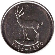 25 Fils - Zāyed (magnétique) – revers