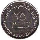 25 Fils - Khalifa Zayed bin (magnétique) – avers