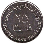 25 Fils - Zāyed (magnétique) – avers