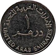 1 dirham - Sultan Zayed bin(Université d'Al Ain) -  avers