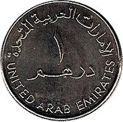 1 dirham - Sultan Zayed bin (Collège des technologies) – avers