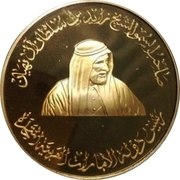 500 Dirhams - Zāyed (Sheikha Fatima) – avers
