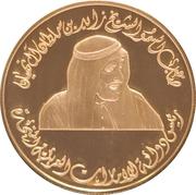 1000 Dirhams - Zāyed (Dubai 2003) – avers