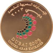 1000 Dirhams - Zāyed (Dubai 2003) – revers