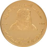 1000 Dirhams - Zāyed (Central Bank) – avers