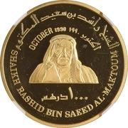 1000 Dirhams - Zāyed (Sheikh Rashid Al Maktoum) – avers