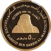500 Dirhams - Zāyed (Sheikh Rashid Al Maktoum) – avers
