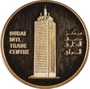 500 Dirhams - Zāyed (Sheikh Rashid Al Maktoum) – revers