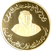 1000 Dirhams - Khalīfah (UAE 40th National Day) – avers