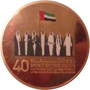 1000 Dirhams - Khalīfah (UAE 40th National Day) – revers