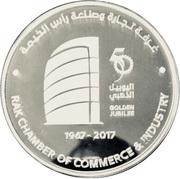 100 Dirhams - Khalifa (RAK Chamber) – revers
