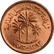 1 fils - Sultan Zayed bin  – revers