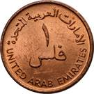 1 fils - Sultan Zayed bin  – avers