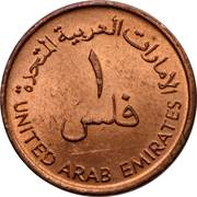 1 fils - Sultan Zayed bin  – avers