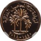 1 Fils - Khalifa (FAO; magnetic) – revers