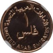 1 Fils - Khalifa (FAO; magnetic) – avers