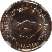 5 Fils - Khalifa (FAO; small type; magnetic) – revers