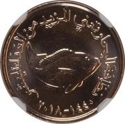 5 fils - Khalifa (FAO, petit module, magnétique) – revers