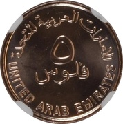 5 Fils - Khalifa (FAO; small type; magnetic) – avers